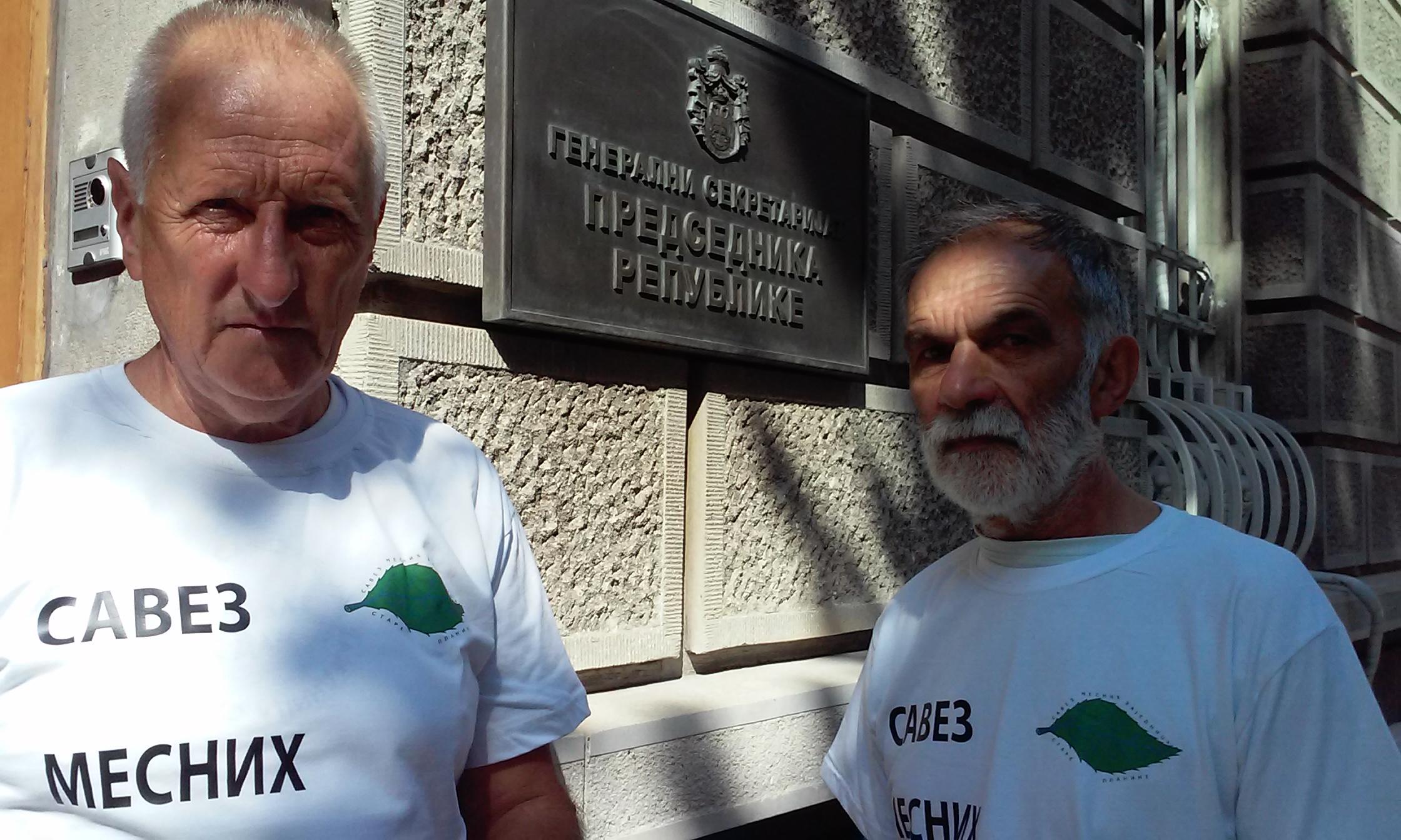 """Nagrada za građanski aktivizam """"Prvi glas građana"""" u ime 40-godišnje borbe za reke i prirodu"""